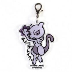 Keychain Mewtwo B-SIDE LABEL