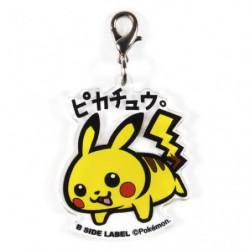 Keychain Pikachu B-SIDE LABEL