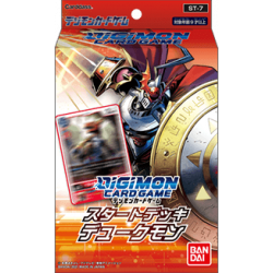 Starter Deck Dukemon Digimon Card ST-7