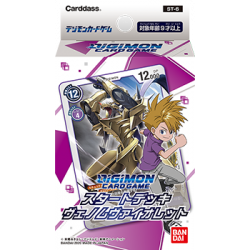 Starter Deck Venom Violet Digimon Card ST-6