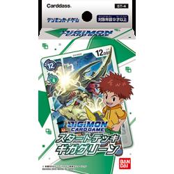 Starter Deck Giga Green Digimon Carte ST-4