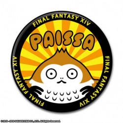Plate Paissa Pop Taste FINAL FANTASY XIV