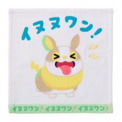 Hand Towel Yamper Pokémon Shiny friends