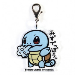 Keychain Squirtle B-SIDE LABEL