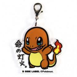 Keychain Charmander B-SIDE LABEL