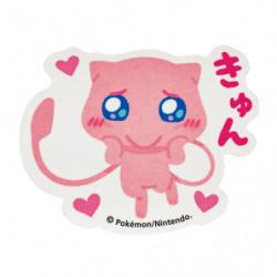 Sticker Mew Pokémon Shiny friends