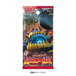 Booster Card Choujigen no Bakujuu sm4A japan plush