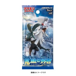 Booster Card Kakusei no Yuusha sm4S japan plush