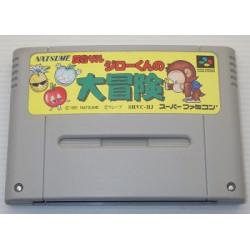 Hansei Zaru Jiro kun no Daibouken SuperFamicom