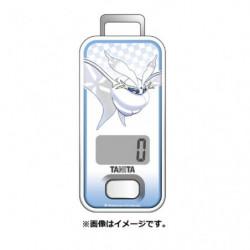 Pedometer Frosmoth Pokémon