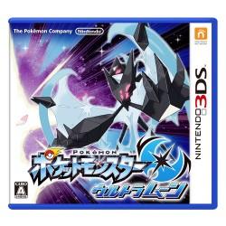 Pokemon Ultra Moon Nintendo 3DS japan plush