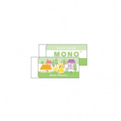 Eraser Mono A
