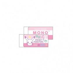 Eraser Mono B