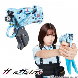 Replique Attack Girl Gun Koharu Tachibana Girl Gun Lady