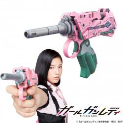 Replica Attack Girl Gun Matsuko Kadowaki Girl Gun Lady