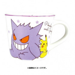 Mug Pikachu and Gengar Color Line