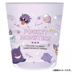 Tumbler Purple Pokémon Dot