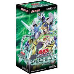 Gale Booster Box Yu-Gi-Oh!