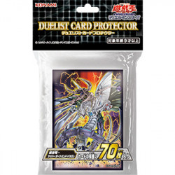Protège Cartes Armor Dragon Cyber ​​Dark End Yu-Gi-Oh!