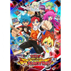 Game Yu-Gi-Oh! Rush Duel Strongest Battle Royale Switch