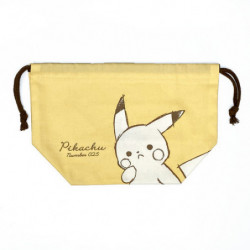 Lunch Purse Pikachu number025