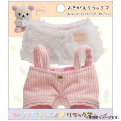 Plush Cloth Set Rilakkuma
