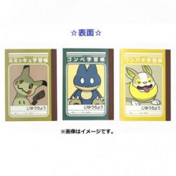 Mini-cahiers Set J