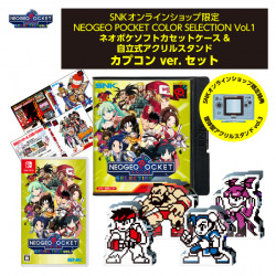 Game NEOGEO POCKET COLOR SELECTION Vol.1 Capcom Ver. Switch