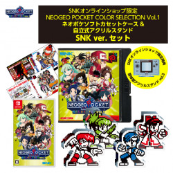 Game NEOGEO POCKET COLOR SELECTION Vol.1 SNK Ver. Switch