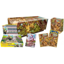 Eevee Heroes Enhanced Expansion Pack Édition Limitée