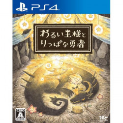 Game The Wicked King and the Noble Hero Limited Edition PS4