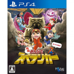 Game Everyone Spelunker PS4