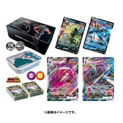 High Class Deck Double Box Gengar Inteleon Vmax Pokémon