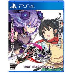 Game Senran Nin Nin Ninja Taisen Neptune Shoujo tachi no Kyouen Famitsu DX Pack Neptunia Set PS4