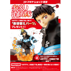 Figurine Shinra Kusakabe Fire Force ARTFX J Limited Bonus Set