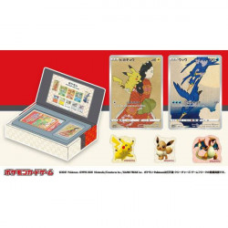 Timbres Collection Limitée Box Pokémon