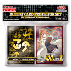 Card Sleeves Numbers Gagaga Clerk Yu-Gi-Oh!