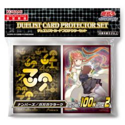 Protège Cartes Numbers Gagaga Clerk Yu-Gi-Oh!