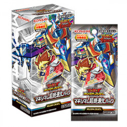 Rush Duel Maximum Transcendental Evolution Pack Display Yu-Gi-Oh!
