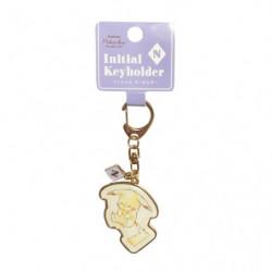 Keychain Initial N Pikachu number025