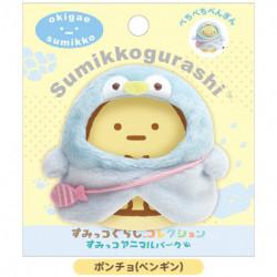 Plush Penguin Poncho Sumikko Animal Park
