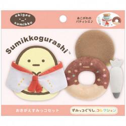 Plush Pastry Chef Set Sumikko Gurashi