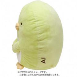 Plush Personalized Penguin L Sumikko Gurashi