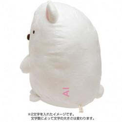 Plush Personalized Shirokuma L Sumikko Gurashi