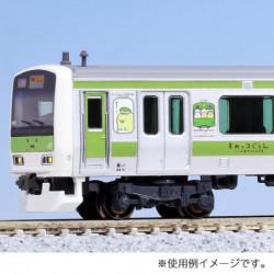 Train Miniature Sumikko Gurashi E231 Series 500