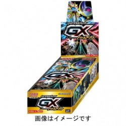 Display Card High Class Pack GX Battle Boost sm4+ japan plush
