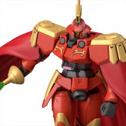 Figure HG Leo S Gundam Mobile Suit Wing