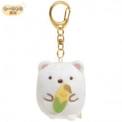 Plush Keychain Mini Shirokuma Sumikko Gurashi