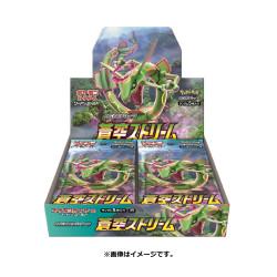 Blue Sky Stream Rayquaza Booster Box Pokémon