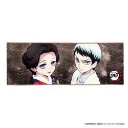 Towel Tamayo and Yushiro Kimetsu No Yaiba